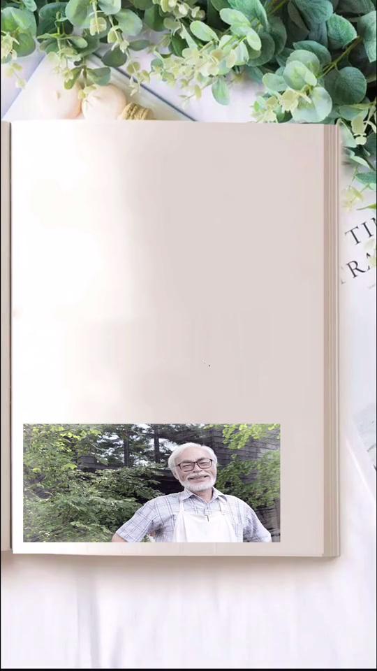 绿色尤加利植物背景书单背景图片素材