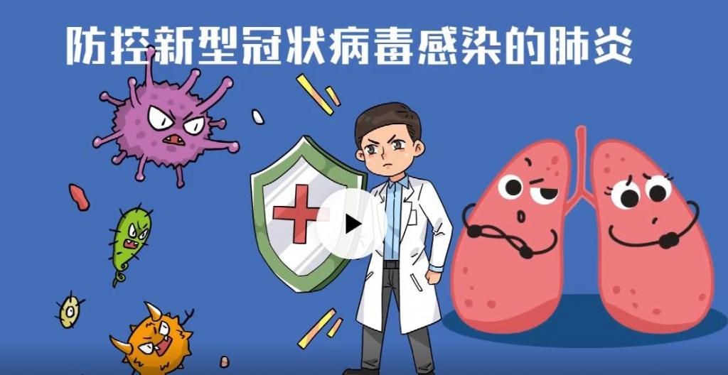 抗击新型肺炎科普宣传片视频素材